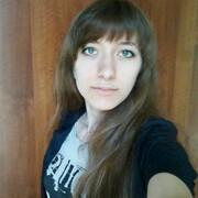 Lana, 25, г.Джульяно-ин-Кампанья