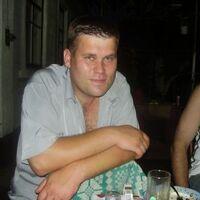 Владимир, 41 год, Козерог, Кривой Рог