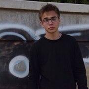 Андрей, 19, г.Орел