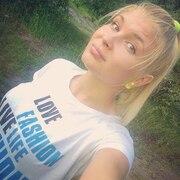 Мария, 26, г.Кемерово