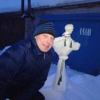 Сергей, 41 год, Рак, Мурманск