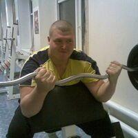 Игорь, 35 лет, Козерог, Самара