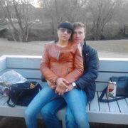 Юлия, 27, г.Бокситогорск