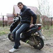 ашот, 32, г.Атяшево