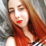 Алина, 19, г.Тирасполь