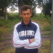 Рома, 46, г.Сумы