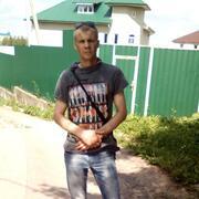 Слава, 30, г.Серпухов