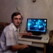 Сергей, 53, г.Кисловодск