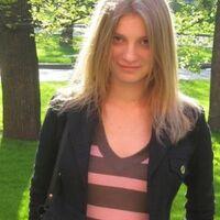 Даша, 35 лет, Скорпион, Москва