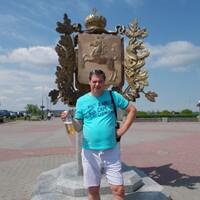 александр, 40 лет, Козерог, Красноярск