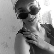 Екатерина, 17, г.Кропивницкий
