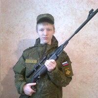 Александр, 26 лет, Рыбы, Санкт-Петербург