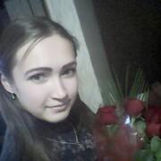 Мария, 22, г.Бийск