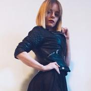 Христина, 24, г.Львов