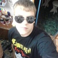 Анатолий, 26 лет, Дева, Нягань