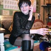 Екатерина, 35, г.Павловск