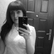 Olga Kornilova, 27, г.Реж