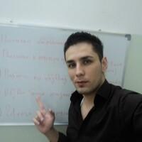 АНАЯТ, 34 года, Телец, Москва