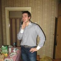 Александр, 28 лет, Козерог, Нижний Тагил