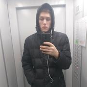 Серго, 28, г.Чебоксары