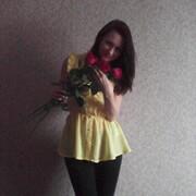 Аринa, 37, г.Омск