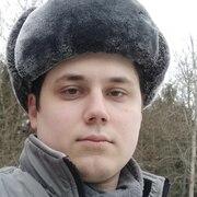 Айт, 25, г.Зеленоград