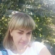 Хелен, 33, г.Одесса