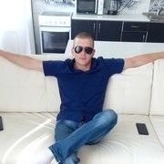 Александр, 25, г.Нижний Ломов