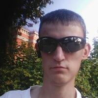 Александр, 30 лет, Близнецы, Хабаровск