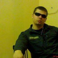 Антон, 35 лет, Лев, Екатеринбург