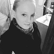Энн, 24, г.Тосно