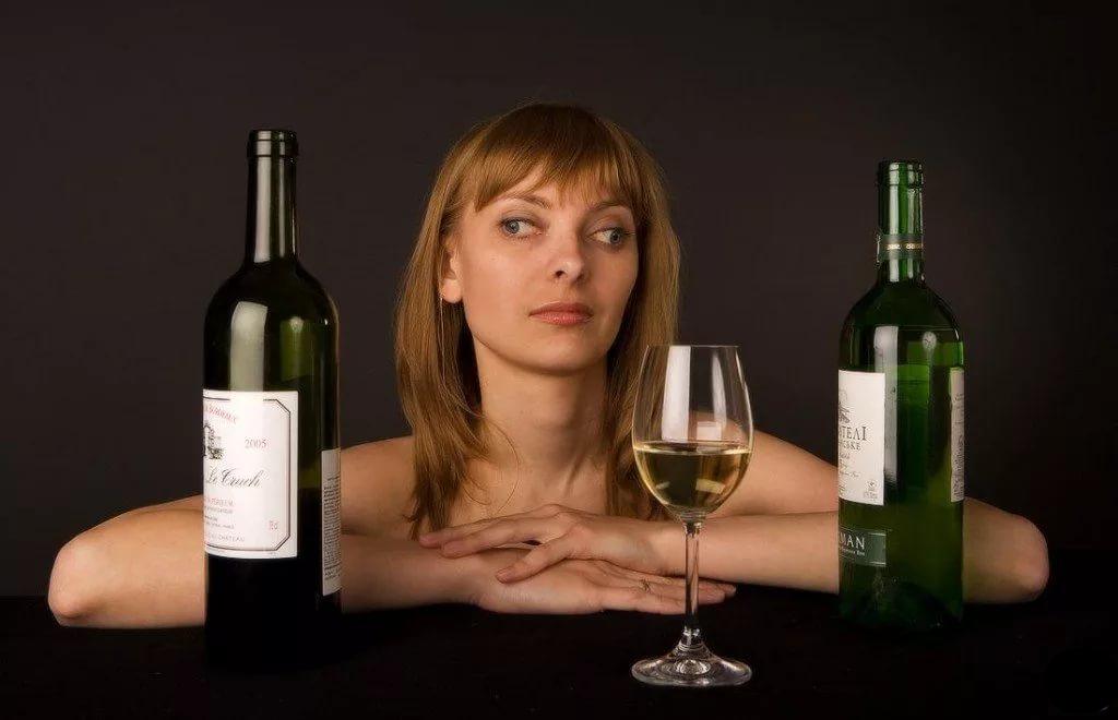 Открытка, картинки про спиртное и девушек