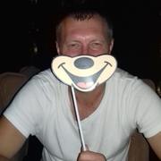 Viktor, 39, г.Адлер