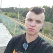 Міша, 20, г.Борисполь