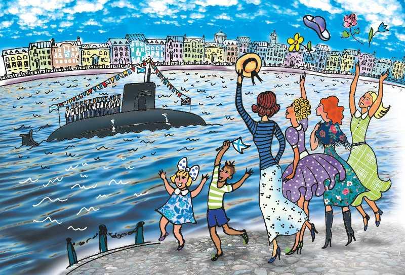 Одноклассники поздравления в картинках моряков