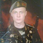 Саша, 31, г.Корюковка