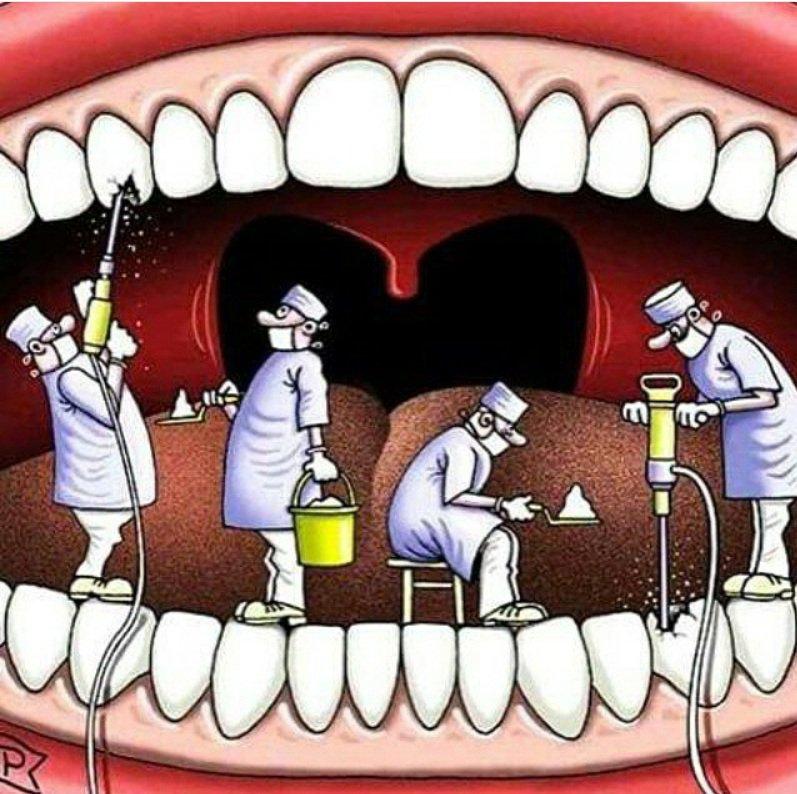 Открытки с днем медика прикольные стоматологу