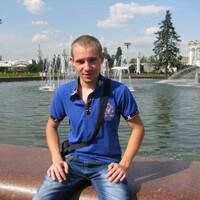 Александр, 28 лет, Близнецы, Новочеркасск
