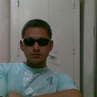 Cироч, 33 года, Телец, Яван