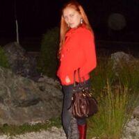 Анюта, 31 год, Водолей, Чебоксары