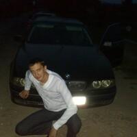 Александр, 33 года, Близнецы, Екатеринбург