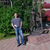 Анатолий, 34 года, Водолей, Ноябрьск