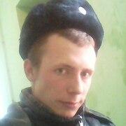 open ru омск знакомства