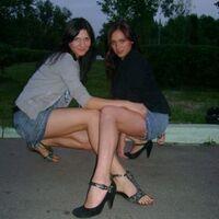 ЗаЖиГаЛкИ ; ), 32 года, Водолей, Москва