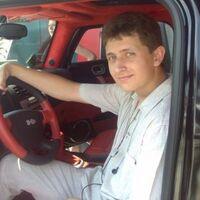 Саша, 32 года, Весы, Киев
